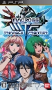 Macross Triangle Frontier on PSP - Gamewise