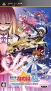 Mahou Shoujo Lyrical Nanoha A's Portable: The Gears of Destiny for PSP Walkthrough, FAQs and Guide on Gamewise.co