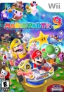 Gamewise Mario Party 9 Wiki Guide, Walkthrough and Cheats