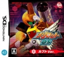 Medarot DS: Kabuto / Kuwagata Ver. on DS - Gamewise