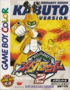 Medarot 2: Kabuto / Kuwagata Version on GB - Gamewise