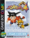 Medarot 4: Kabuto / Kuwagata Version on GB - Gamewise