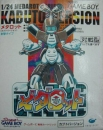 Medarot: Kabuto / Kuwagata Version on GB - Gamewise