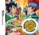 Gamewise Metal Fight Beyblade: Choujou Kessen! Big Bang Bladers Wiki Guide, Walkthrough and Cheats