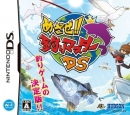 Gamewise Mezase!! Tsuri Master DS Wiki Guide, Walkthrough and Cheats
