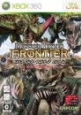 Monster Hunter Frontier Online Wiki - Gamewise