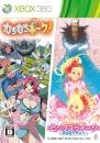 Muchi Muchi Pork & Pink Sweets Wiki - Gamewise