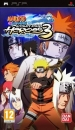 Naruto Shippuden: Ultimate Ninja Heroes 3 on PSP - Gamewise