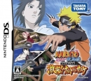 Naruto Shippuden: Naruto vs. Sasuke for DS Walkthrough, FAQs and Guide on Gamewise.co