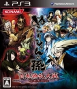 Nurarihyon no Mago: Hyakki Ryouran Taisen for PS3 Walkthrough, FAQs and Guide on Gamewise.co