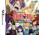 Gamewise Original Story from Fairy Tail: Gekitotsu! Kardia Daiseidou Wiki Guide, Walkthrough and Cheats