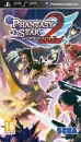 Phantasy Star Portable 2 [Gamewise]