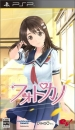 PhotoKano for PSP Walkthrough, FAQs and Guide on Gamewise.co