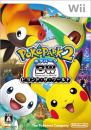 PokePark 2: Beyond the World for Wii Walkthrough, FAQs and Guide on Gamewise.co
