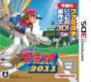 Pro Yakyuu Famista 2011 on 3DS - Gamewise