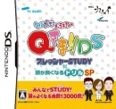 Quiz Present Variety Q-Sama!! DS: Pressure Study x Atama Gai Kunaru Drill SP Wiki - Gamewise