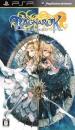 Ragnarok: Hikari to Yami no Koujo