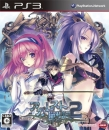 Record of Agarest War 2 for PS3 Walkthrough, FAQs and Guide on Gamewise.co