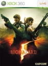 Resident Evil 5: Lost in Nightmares