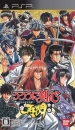 Rurouni Kenshin: Meiji Kenkaku Romantan Saisen for PSP Walkthrough, FAQs and Guide on Gamewise.co