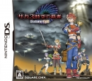 SaGa 3: Jikuu no Hasha - Shadow or Light on DS - Gamewise