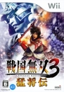 Samurai Warriors 3: Xtreme Legends Wiki on Gamewise.co