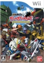 SD Gundam: Gashapon Wars Wiki - Gamewise