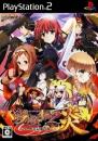 Gamewise Sengoku Hime 2 Honoo: Hyakubana, Senran Tatsukaze no Gotoku Wiki Guide, Walkthrough and Cheats