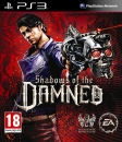Shadows of the Damned for PS3 Walkthrough, FAQs and Guide on Gamewise.co