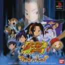 Shaman King: Spirit of Shamans [Gamewise]