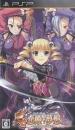 Shin Koihime Musou: Otome Ryouran * Sangokushi Engi - Wei-Hen on PSP - Gamewise