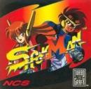 Shockman'