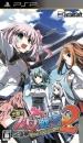 Shutsugeki! Otometachi no Senjou 2: Ikusabana no Kizuna Wiki on Gamewise.co
