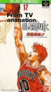 Slam Dunk: Yonkyo Taiketsu!! on SNES - Gamewise