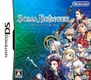 Soma Bringer on DS - Gamewise