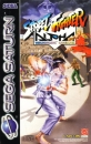 Street Fighter Alpha: Warriors' Dreams Wiki on Gamewise.co