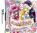 Suite PreCure: Melody Collection on DS - Gamewise