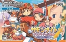 Summon Night Craft Sword Monogatari: Hajimari no Ishi for GBA Walkthrough, FAQs and Guide on Gamewise.co