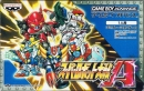 Super Robot Taisen A on GBA - Gamewise