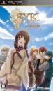 S.Y.K Renshouden Portable | Gamewise