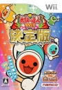 Taiko no Tatsujin Wii: Ketteiban for Wii Walkthrough, FAQs and Guide on Gamewise.co