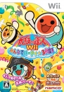 Gamewise Taiko no Tatsujin Wii: Minna de Party * 3-Yome! Wiki Guide, Walkthrough and Cheats