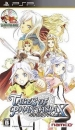 Tales of Phantasia: Narikiri Dungeon X for PSP Walkthrough, FAQs and Guide on Gamewise.co