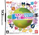 Tamagotchi Collection on DS - Gamewise