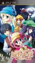 Tantei Opera: Milky Holmes Wiki on Gamewise.co