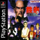 Tekken 2 Wiki on Gamewise.co