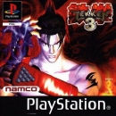 Tekken 3 for PS Walkthrough, FAQs and Guide on Gamewise.co