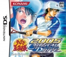 Tennis no Oji-Sama: 2005 Crystal Drive on DS - Gamewise