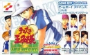 Tennis no Oji-Sama: Aim at The Victory! on GBA - Gamewise