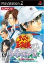 Tennis no Oji-Sama: DokiDoki Survival - Sanroku no Mystic [Gamewise]